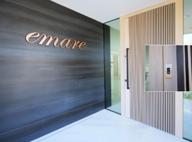 emare_gallery (46)